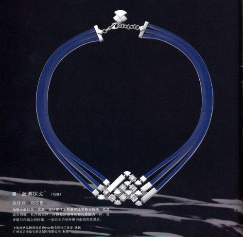 公主方钻珠宝首饰设计赛得奖作品集