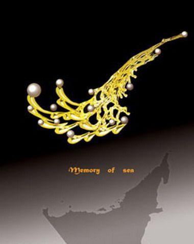 清华学生迪拜国际珍珠珠宝设计大赛获奖