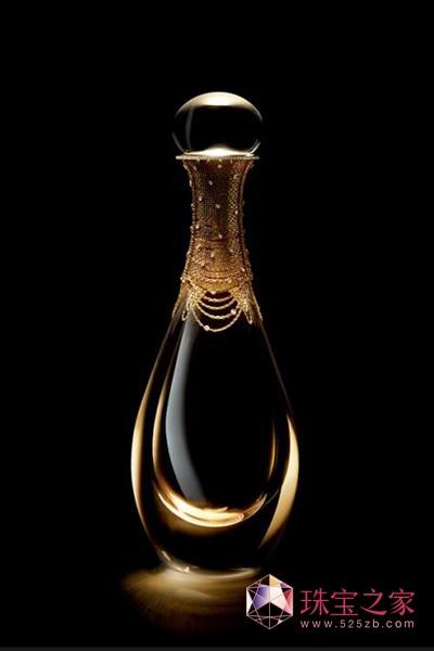 特别定制 dior珠宝香水瓶